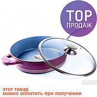 Сковорода BERGNER 28 см / Товары для кухни