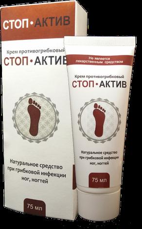 Стоп Актив - крем от грибка стопы и ногтей, фото 2