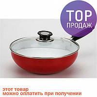 Сковородка Mayer&boch 24 см / Товары для кухни