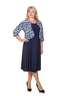 Красивое платье большого размера Летиция джинс с пудрой (62-72)