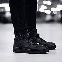 Кроссовки Nike Air Force Найк Аир Форс СКИДКА 58%, фото 1