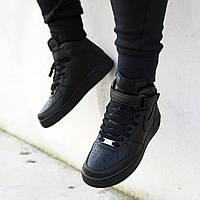 Кроссовки Nike Air Force Найк Аир Форс СКИДКА 58% 8f106b99cb063