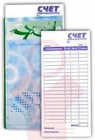 Счет официанта А4/3 100*210 кухня/бар с/к(произв.Крос-Принт)