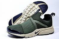 Беговые кроссовки Найк Presto Extreme