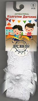 Колготки детские белые х/б KBS, Турция, с узором на 5 лет, 0149