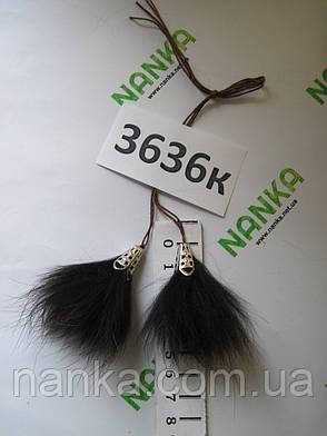 Меховые кисточки Лиса, Шоколад, 6 см, 3636к, фото 2