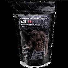 Протеїн КСБ 55 - сироватковий білок