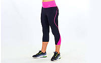 Бриджи для фитнеса и йоги VSX CO-6417-1 (хлопок, эластан, S-XL-40-75кг, черный-розовый)