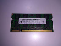 2GB DDR2 800MHz SO-DIMM Micron 2Rx8 PC2-6400S-666-13-E1 MT16HTF25664HZ-800H1