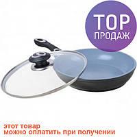 Сковорода Lessner Ceramic Omega 22 см / Товары для кухни
