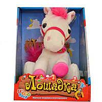 Лошадка Повторюшка Мягкая игрушка двигает головойMP 0780