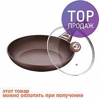 Сковорода Lessner Marble Line 24 см mix / Товары для кухни