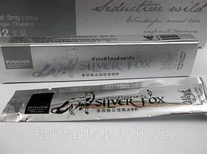 Серебряная лиса - Silver Fox (Сильвер фокс) - возбуждающий порошок для женщин 12 пакетиков, фото 2
