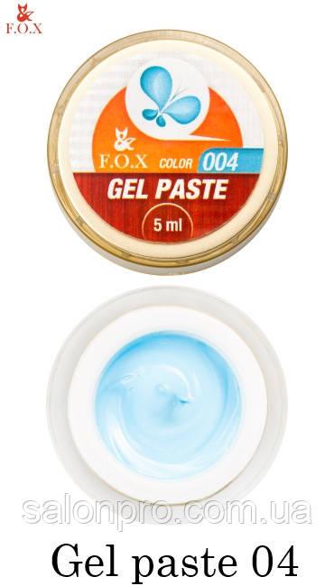 Гель-паста FOX Gel paste № 004, 5 мл