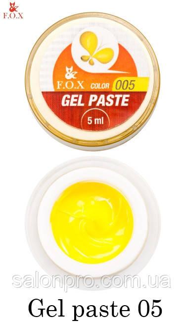 Гель-паста FOX Gel paste № 005, 5 мл