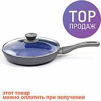Сковорода Lessner Stone Line 24 cм / Товары для кухни