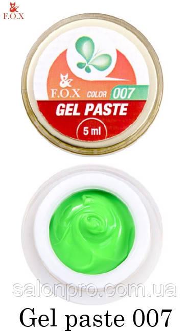 Гель-паста FOX Gel paste № 007, 5 мл