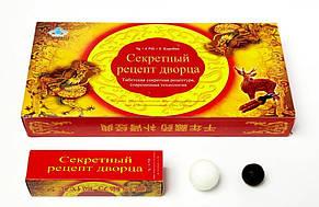 Секретний рецепт палацу (Золотий дракон)- чоловічі пігулки для потен, фото 2