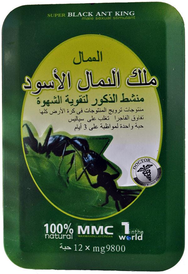 Королевский Черный Муравей (Black Ant King) - натуральный препарат для потенции (12 таб.)
