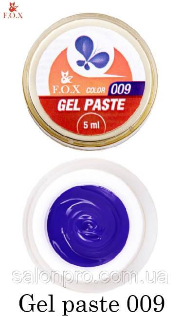 Гель-паста FOX Gel paste № 009, 5 мл