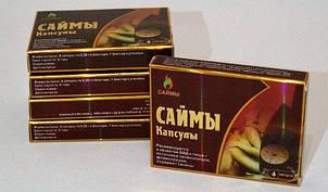 Саймы  капсулы для повышения потенции у мужчин, фото 2