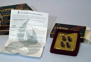 Саймы  капсулы для повышения потенции у мужчин, фото 3