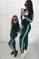 Family look спортивный бархатный костюм для мамы и дочки в разных цветах