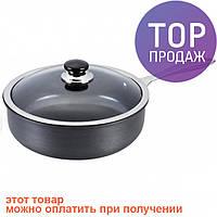 Сковорода Lessner Ceramik 24 см / Товары для кухни