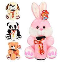 Мягкая игрушка Копилка Музыкальная (зайка, мишка, панда, собачка)MP 0602