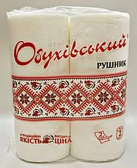 "Бумажные полотенца ""ОБУХІВСЬКИЙ"" 2 шт."