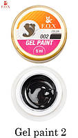 Гель-краска FOX Gel paint № 002, 5 мл