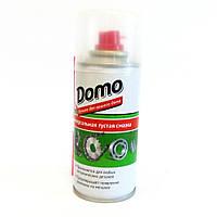 Смазка для цепи DOMO 150ml (универсальная)