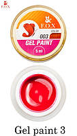 Гель-краска F.O.X Gel paint № 003, 5 мл