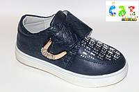 Демисезонная детская обувь. Туфли для девочек от производителя СВТ.Т B211-2 (8пар, 27-32)