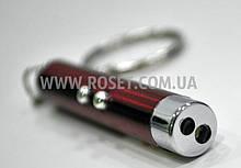 Лазерная указка и фонарик 2в1 - Super Led Lamp