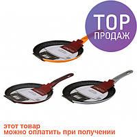 Сковорода Блинница Lessner 24 см mix / Товары для кухни