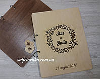 Свадебная книга!Деревянный альбом на свадьбу!( модель№2)