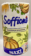 "Бумажные полотенца ""SOFFIONE"" MAX"