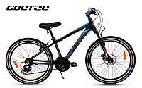 Велосипед горный GOETZE Highflyer 24 Shimano ALU TARCZ