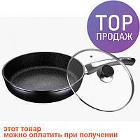 Сковорода Peterhof 22 см / Товары для кухни