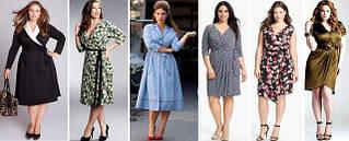 Платья сарафаны костюмчики женские разные ботал полуботал норма