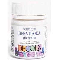 Клей для декупажа по ткани 50мл, DECOLA