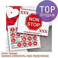 Шоколадный набор Non-stop (100 г ) / оригинальный подарок