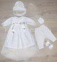 Крестильный набор ажурный для девочки