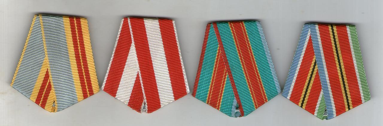 Колодки з стрічками для нагород СРСР