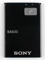 Аккумулятор (Батарея) Sony ST25i Xperia U BA600 (1290 mAh)