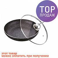 Сковорода Peterhof 30 см / Товары для кухни
