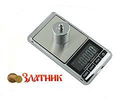 Портативные электронные весы 500 гр шаг 0,01 гр