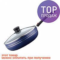 Сковорода Peterhof blue 22 см / Товары для кухни