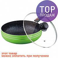 Сковорода Peterhof green 22 см / Товары для кухни